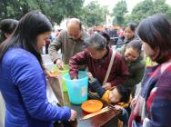 2016新春节日联欢活动
