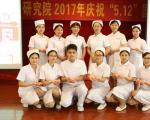 2017年5.12护士节系列活动