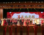 春天的华彩――2020年迎新春文艺晚会